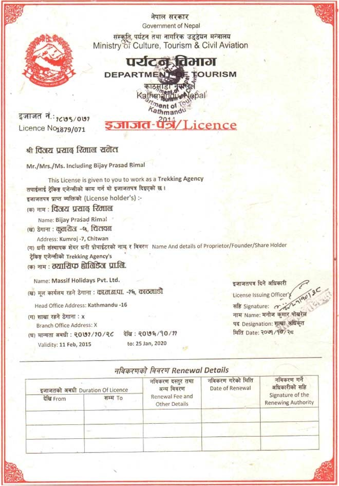 Certificate of Trekking Agency's License