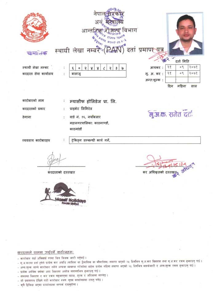 Certificate of Permanent Account Number