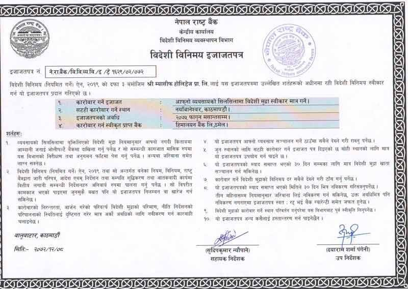 License from Nepal Rastra Bank
